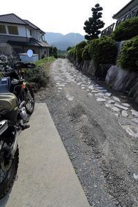 姫街道の石畳 - 休日はタンデムツーリング