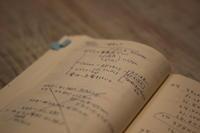 書き出す - sakamichi