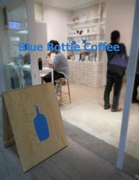 BLUE BOTTLE COFFEE/ブルーボトルコーヒー * 7月にオープンした恵比寿カフェ♪ - ぴきょログ~軽井沢でぐーたら生活~