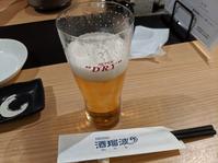 ダイニング 酒瑠波さんで飲み会(千歳市幸町4) - eihoのブログ2