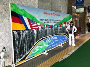 軽井沢は来週のG20で盛り上がってました! - Carmenの粉雪スキャット