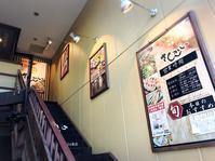 活菜旬魚 さんかい/札幌市 北区 - 貧乏なりに食べ歩く 第二幕