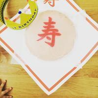 マイナビおすすめの一升餅5選掲載頂きました^^ - 料理教室 あきさんち