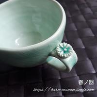 心も体も健康! - アーティスティックな陶器デザイナーになろう