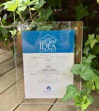 JACKリフォームアイディアコンテスト優秀賞 - アトリエMアーキテクツの建築日記