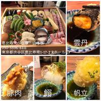 昨年末オープンした、洒落た天ぷら串のお店 - 美味しいモノ、食べました♪