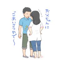 マタニティコミュニケーション - サバイサバーイ絵日記