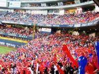 京セラドームプロ野球観戦のお誘いです osl-nara - 『奈良骨化症患者の会』