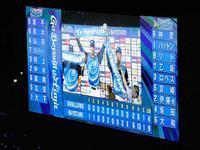 横浜DeNAvs東京ヤクルト16回戦@横浜スタジアム(観戦) - 湘南☆浪漫