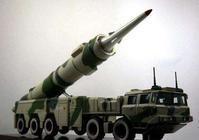 中国南シナ海で対艦用東風21Dミサイルを発射か 更に海自共同訓練など海防まとめ - 大和のミリタリーまとめxxx