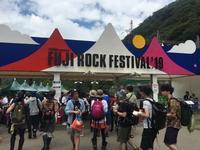 7月28日、初フジロックでした - 旅行・映画ライター前原利行の徒然日記