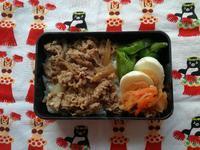 7/31(水)牛丼弁当 - ぬま食堂