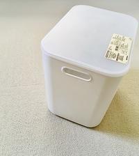 無印良品のやわらかポリエチレンケース深型の便利な収納ボックスー洗面所編ー - 建築つづり