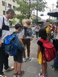出発!子ども環境劇場in京北 - 枚方市・八幡市 子どもの教室・すべての子どもたちの可能性を親子で感じる能力開発教室Wake(ウェイク)