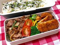 肉弁★(^^♪・・・・・息子弁当 - 日だまりカフェ