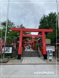 三光稲荷神社 - 休日どこ行く?