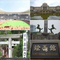 東京散歩ツーリング 2020 TOKYOオリンピック  開会式まで、あと1年 国立競技場・偵察  神宮絵画館&お岩さん稲荷までそぞろ歩き - 素晴らしきゴルフ仲間達!