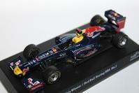1/64 Kyosho SUZUKA LEGEND 5 2012 Red Bull Racing RB8 - 1/87 SCHUCO & 1/64 KYOSHO ミニカーコレクション byまさーる