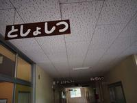 7月31日今日の写真 - ainosatoブログ02