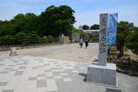 築城400周年の明石城を歩く。その2<太鼓門、三ノ丸> - 坂の上のサインボード