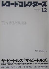 THE BEATLES - わがままTEMPO