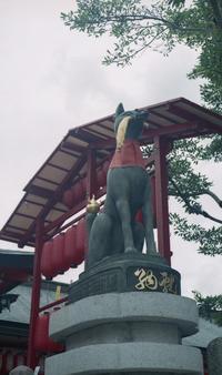 本宮祭2 - Fast Color