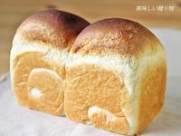 生クリーム食パン - 美味しい贈り物