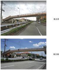 宝塚市歩道橋塗装 - 北岸塗装工業施工日誌