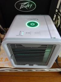 猛暑!冷風機&エアコンのダブル使用、外には出たくない - RÖUTE・G DRIVE AFTER DEATH