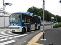 『ハチ公バス』で、クールダウン! - タビノイロドリ