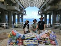 8月2日(金)二日目は(7/30)は美ら海水族館へ行きました - 柴又亀家おかみの独り言
