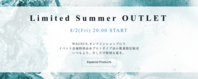 【期間限定】「Limited Summer OUTLET」オンラインショップにて開催します! - Musix Cables WAGNUS. Label blog