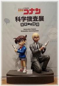 名探偵コナン - おばあちゃんのdiary ②