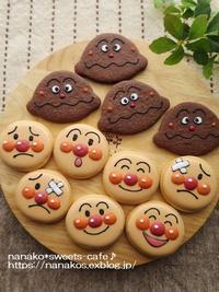 アンパンマンがいっぱい! - nanako*sweets-cafe♪