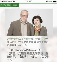 STUDENTESSA - ゴローザ通信