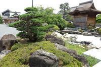 茨木市総持寺の庭園 - レトロな建物を訪ねて
