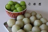 マスカット大福 - パン・お菓子教室 「こ む ぎ」