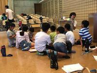 振り返りに秘密がある? - 枚方市・八幡市 子どもの教室・すべての子どもたちの可能性を親子で感じる能力開発教室Wake(ウェイク)