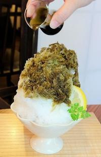 2019茶論和紅茶氷 - 茶論 Salon du JAPON MAEDA