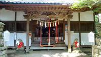 日吉神社境内を散策 - 東金、折々の風景