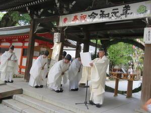 7月31日夏越祭 - 宇美八幡宮巫女日記