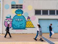 カカアコ - With Art