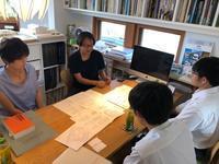 建築を学ぶ高校生 - か ん ば ら 日 記