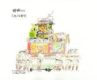 祇園祭の蟷螂山 - 風と雲