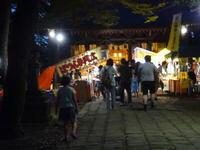 諏方神社の例大祭2019 そして「串」へ - 漆器もある生活