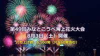 DUBBLE WORKS E.C.R.天竺プリントTee 【AFA】 - 【Tapir Diary】神戸のセレクトショップ『タピア』のブログです