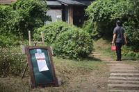 農風cafe 杜ノ遊庭あしびな さんへ行ってきました~ - きつねこぱん