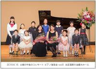 或る日の舞台③ - ステージ・発表会写真・家族・記念日の撮影はオンフォトへ☆