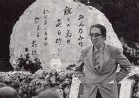 谷川健一先生に「八重の潮路のサメカレー」はいかがでしょうか。 - 「作家と不思議なカレー」の話