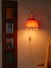 Wall lamp - hails blog